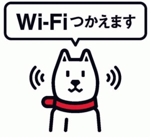 softbank_wifi.jpeg